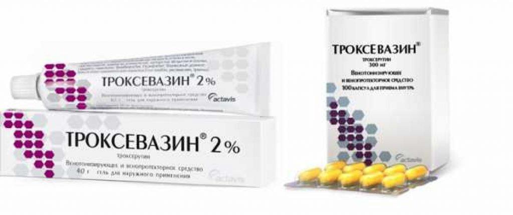мазь и таблетки троксевазин от геморроя