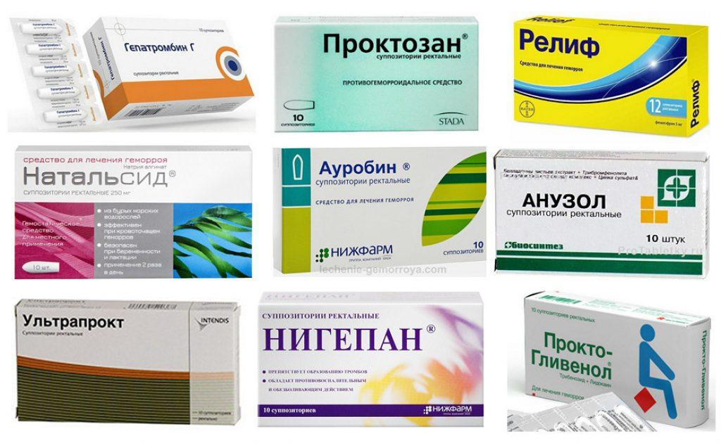 Геморрой Разновидности И Лечение
