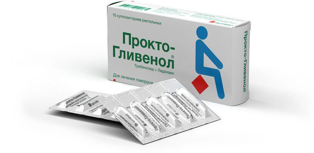 Геморрой Лечение Анузол Отзывы