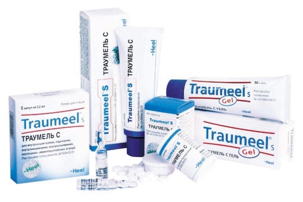 формы выпуска препарата Траумель