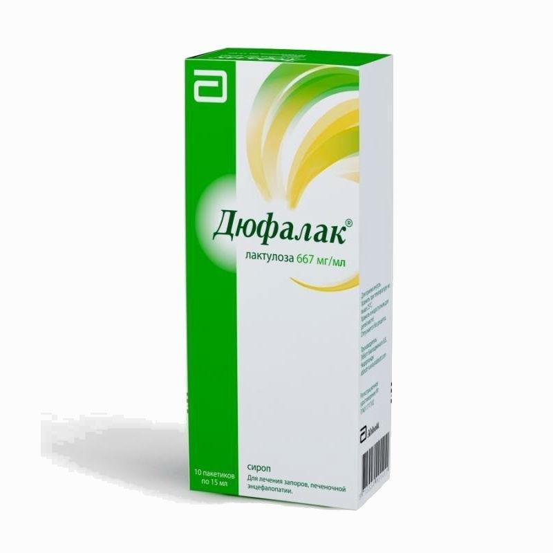 упаковка препарата Дюфалак