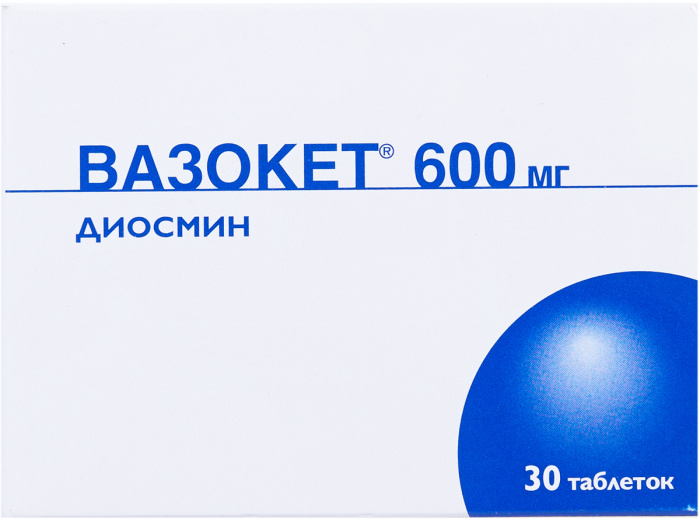 упаковка препарата вазокет