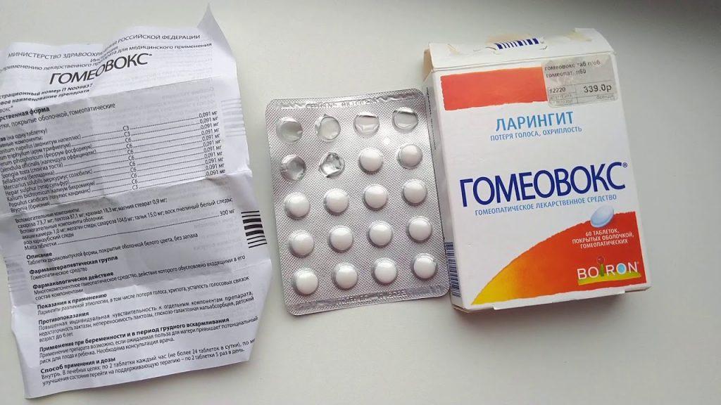 Для чего принимают таблетки Гомеовоск